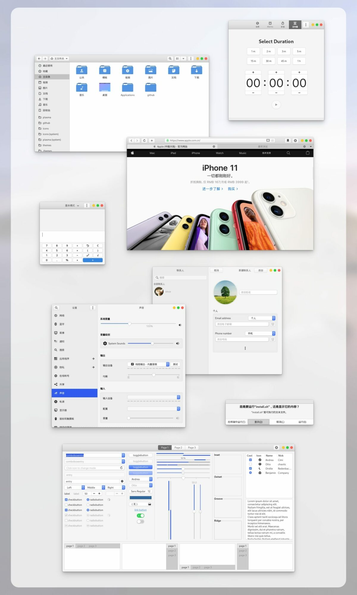 how to install the mcata gtk theme on linux 1 How to install the Mcata GTK theme on Linux