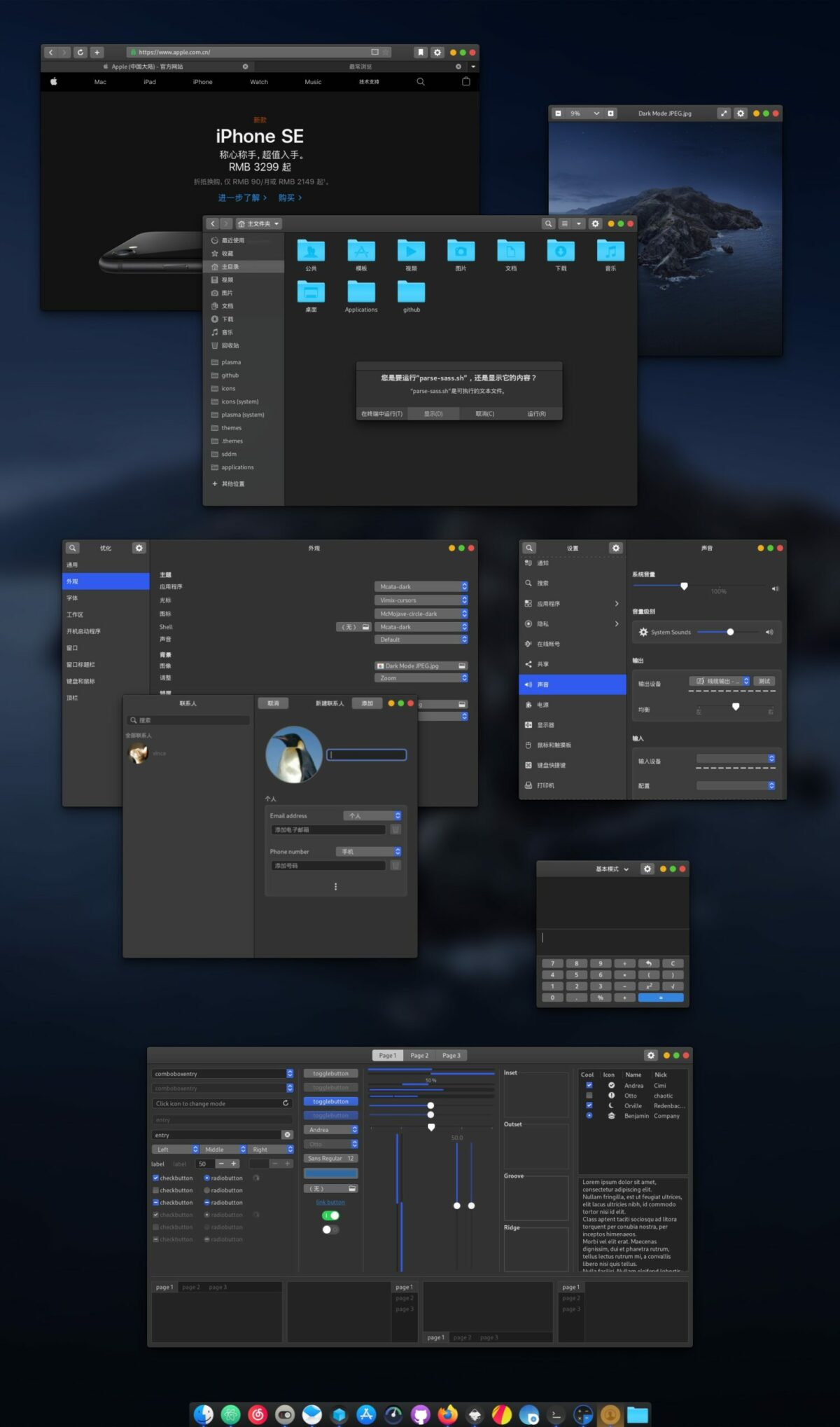 how to install the mcata gtk theme on How to install the Mcata GTK theme on Linux