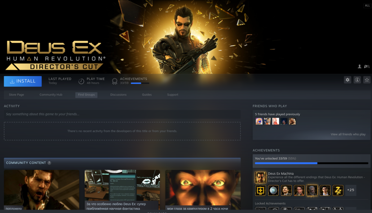 how to play deus ex human revolution on linux 1 How to play Deus Ex: Human Revolution on Linux