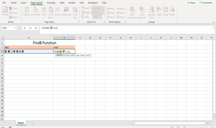 how to use the find and findb functions in microsoft excel 7 How to backer statistical Regain scales kindred FindB functions etymon Microsoft Outweigh